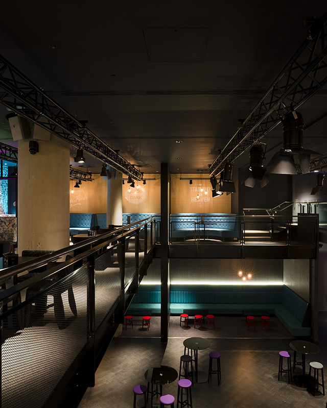 double height lighting by into lighting at The 02 VIP area in London