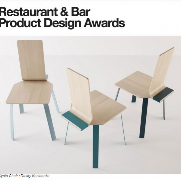 Restaurant-&-Bar-Product-Design-Awards