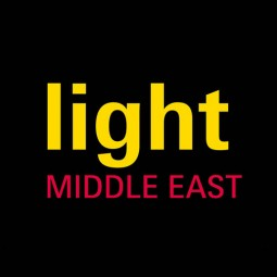 into-lighting-light-middle-east-2017